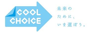 COOL_CHOICE_logo