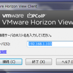 仮想デスクトップの利用イメージ