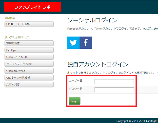labsite-login-form