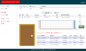 demo-enocean-select