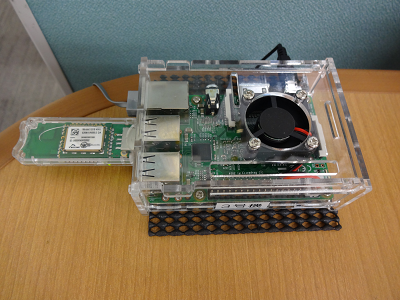 example1-raspberry-pi-usb400j