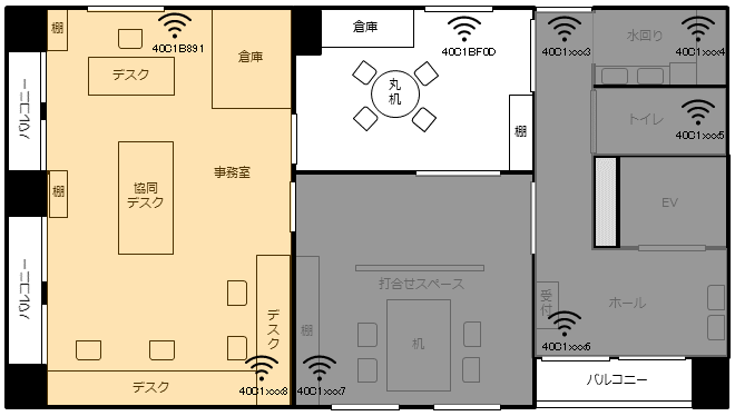 sample_room_light2